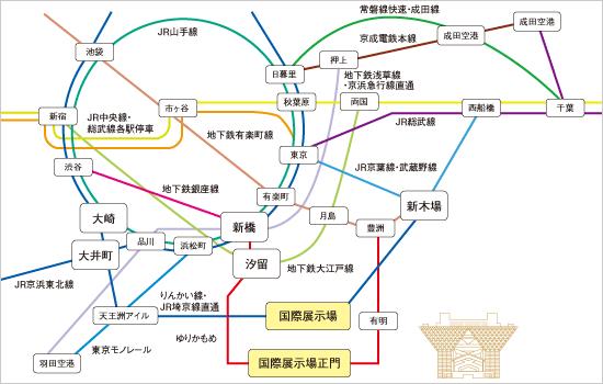 広域地図/周辺地図 | 交通アクセス・駐車場 | 東京 …